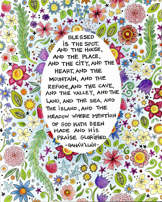 Blessed is the Spot Baha'i Prayer Fine Art Print