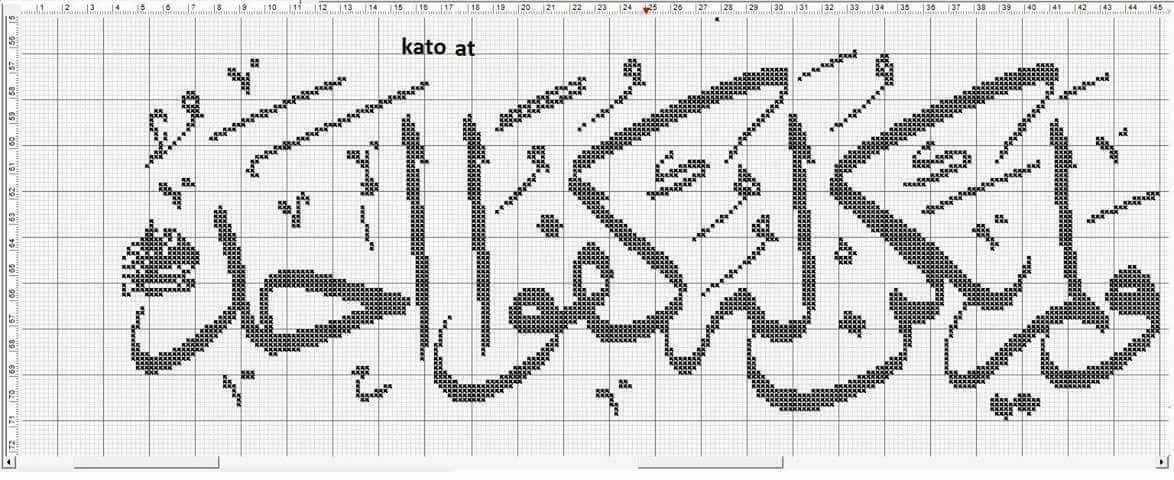 Reem adlı kullanıcının islamic cross stitch panosundaki