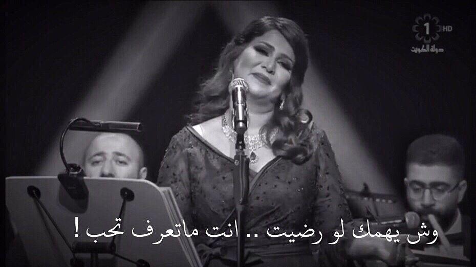 Pin By حنان آل إبراهيم On كلمات ت عبر عما بداخلى Outfits With Hats Songs Arabic Words