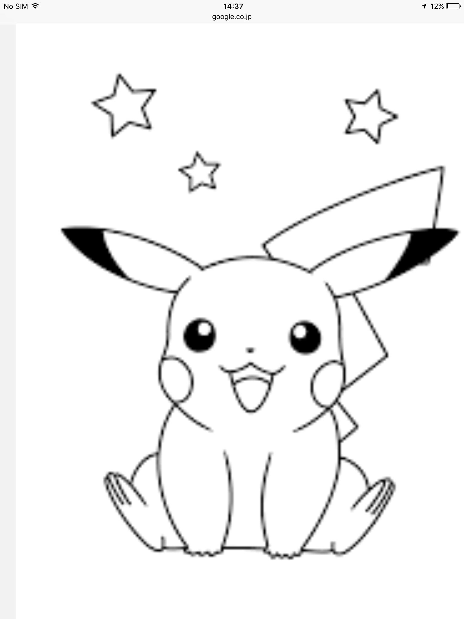 pin by keithmargarette on drawing with images pikachu