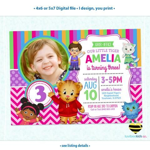 Daniel Tiger Invitation for Girls with Photo, Colorful Pink & Purple, I Design You Print • Style #014