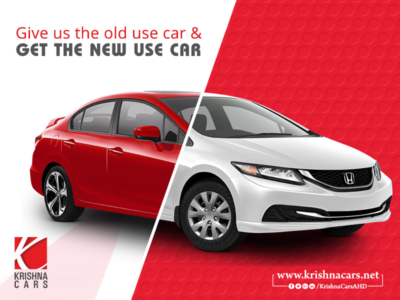 Exchange your old used car at Krishna Cars and get a new used car ...