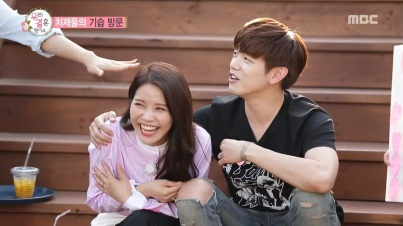 We Got Married Couple Really Dating