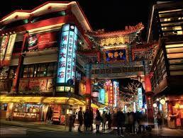 「横浜中華街 夜景」の画像検索結果