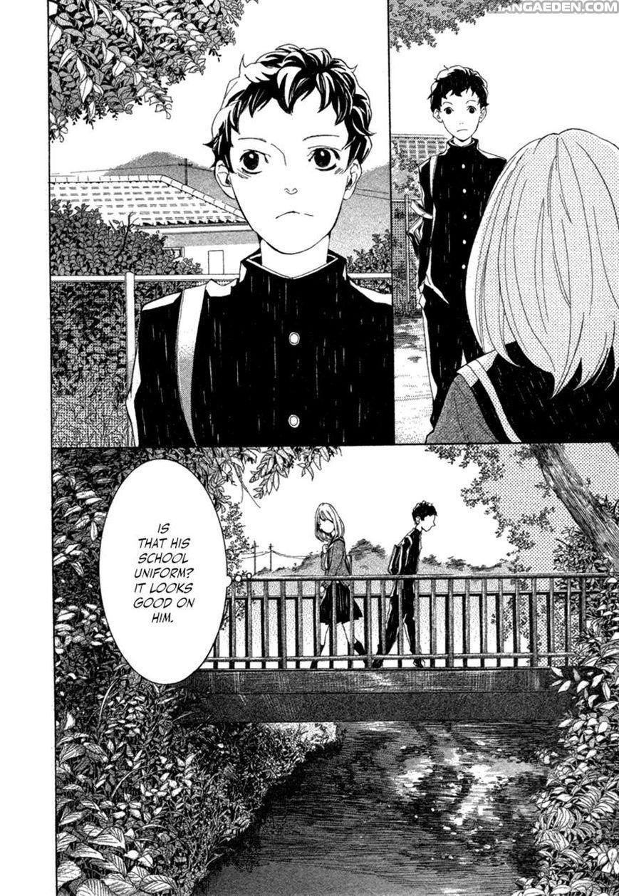 Manga 08:05 no Hengao-san - Chapter 1 - Page 0