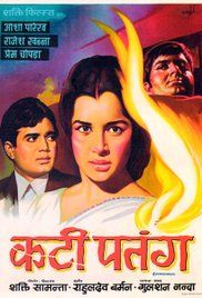 Download Kati Patang Full-Movie Free