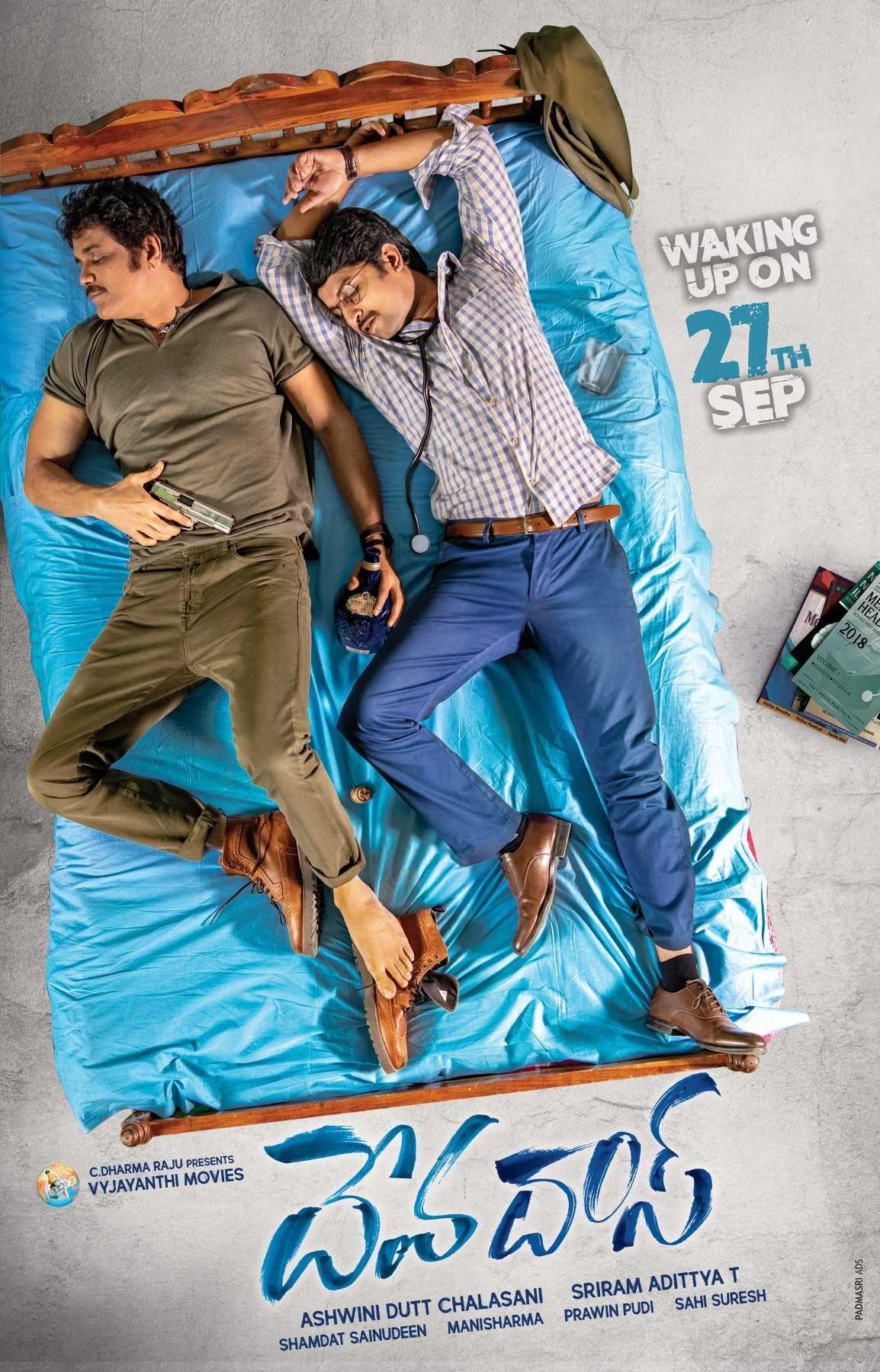 Nani, Nagarjuna Devadas movie satellite rights price