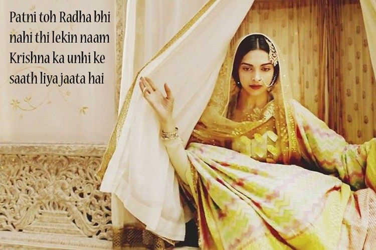17 Dialogues From Deepika Padukone Ranveer Singh S Bajirao Mastani That Will Be Remembered For Generation Bollywood Quotes Bollywood Love Quotes Filmy Quotes