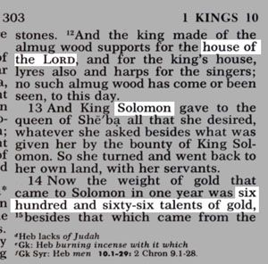 666 found in the Old Testament | SATAN IS THE LORD AND GOD