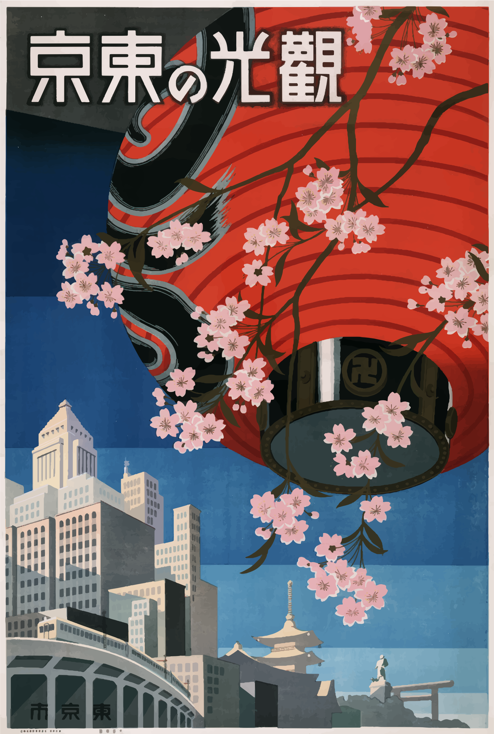 1df25b7ab93a Vintage Travel Poster Tokyo Japan 1930s by @GDJ, Vintage Travel ...