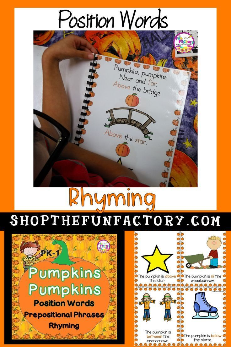 Positional Words Activities And Rhyming Activities Pk Kinder And