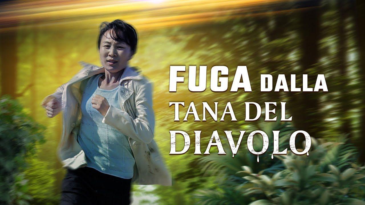 La Vita E Bella Il Titolo Del Film Youtube Film Youtube La Vita E Bella Film