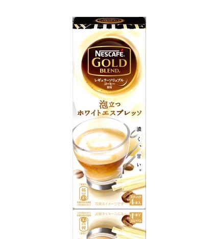 ネスカフェ ゴールドブレンド 泡立つホワイトエスプレッソ コーヒーのパッケージ ネスレ ネスカフェ