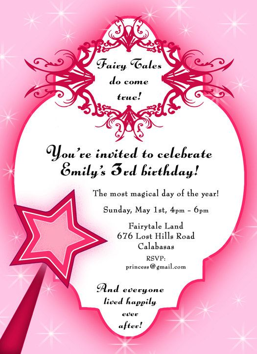 Vintage Fairytale Enchanted Princess Royal Birthday Party Invitation. Girl Baby Shower
