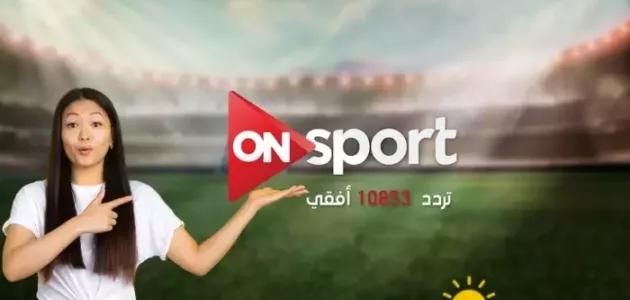 تردد قناة اون تايم سبورت 2 الجديد علي نايل سات Sports Incoming Call Incoming Call Screenshot