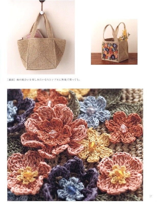 Asahi Original. Floral Designs  2017