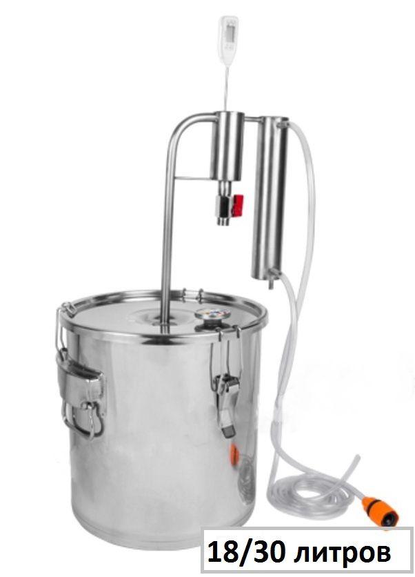 Можно сделать дистиллированную воду в самогонном аппарате самогонные аппараты г сим