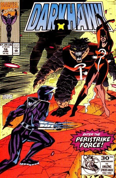 Cover for Darkhawk (Marvel, 1991 series) #16