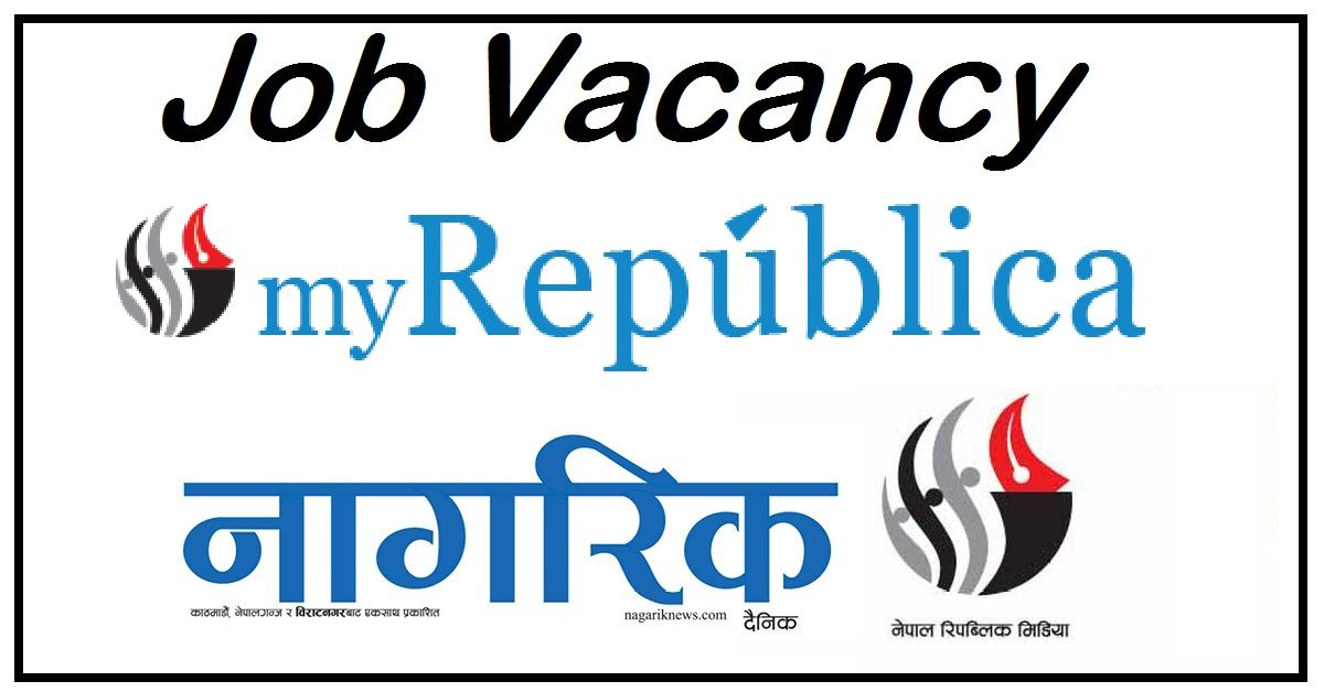 Nepal Republic Media Job Republic Tech Company Logos
