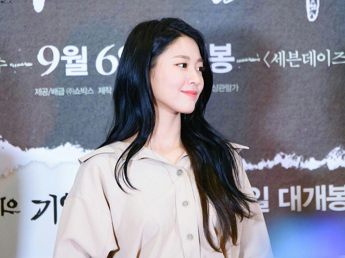 Épinglé par Lulamulala sur AOA Seolhyun