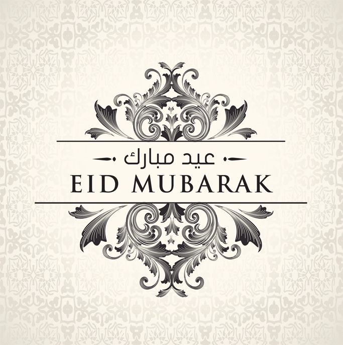 Beautiful vintage floral design with stylish text Eid Mubarak on - eid card templates