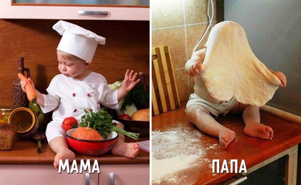 Картинки про маму и дочку смешные