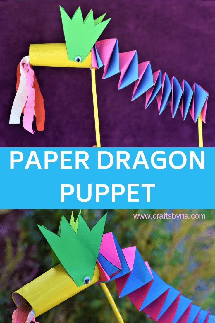 This paper dragon puppet craft with accordion folds is an easy and fun craft to do with your kids to celebrate Chinese New Year. They will be so excited when the dragon wiggles as they move the pape straws. Puppet crafts are great for children to extend their imaginations and develop fine motor skills.Great recycled craft using paper roll. Easy paper craft idea for preschoolers, kindergarteners and elementary school kids.   #craftsforkids #chinesenewyear