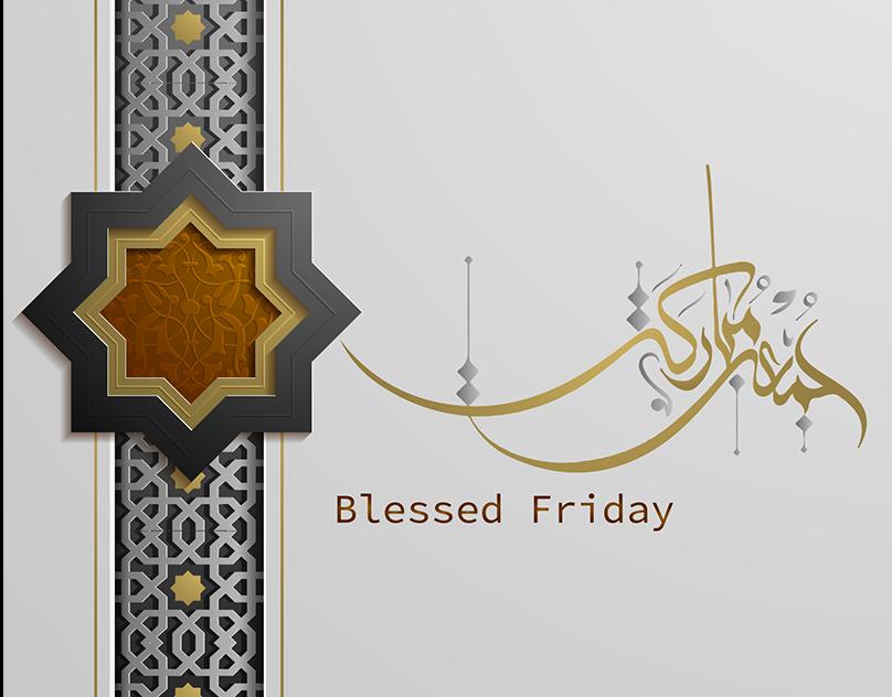 جمعة مباركة Projects Photos Videos Logos Illustrations And Branding On Behance Eid Al Adha Greetings Islamic Posters Poster Background Design