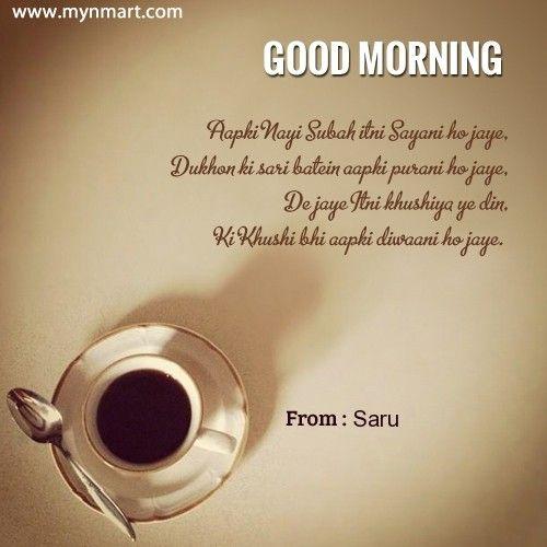 Good Morning Wish With Hindi Quotes and Black Tea Greeting ...
