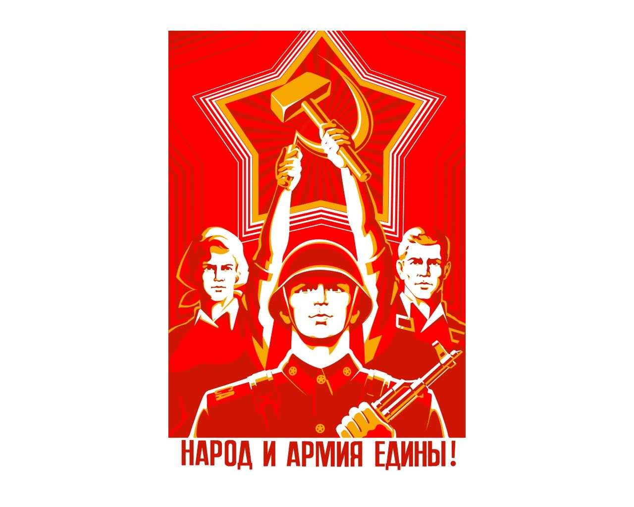 Pin By Maayan Yehoshua On Soviet Propaganda Cold War Propaganda