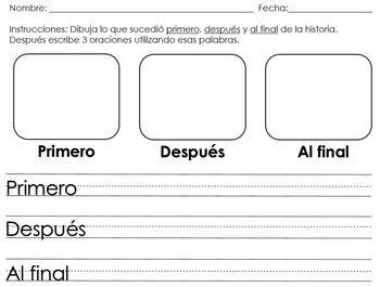 Dual language writing templates english spanish dual language dual language writing templates english spanish ccuart Images