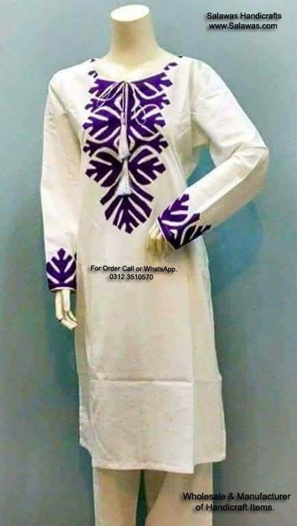 152d770895 Aplic Work Design 2017 Sindhi Applique Hand Embroidery Ralli Work Stitched  Shirts #aplic2018