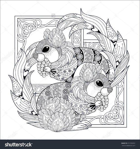 Wall | VK | Fantasy dieren 2 | Pinterest | Colores, Mandalas y Pintar