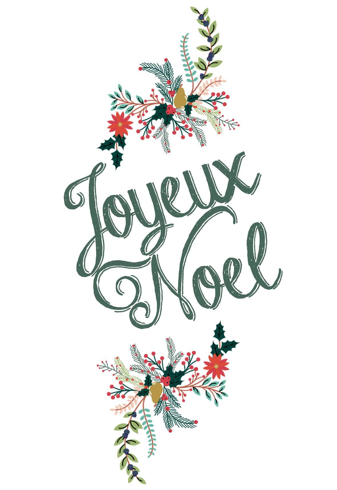 DIY: Cartes de Noël à télécharger | Carte noel, Carte joyeux noel
