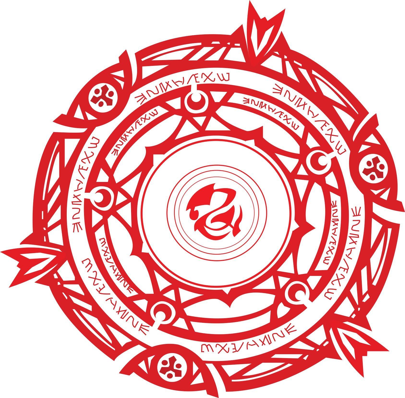 Gremory magic circle references magic circles pinterest goku buycottarizona Image collections