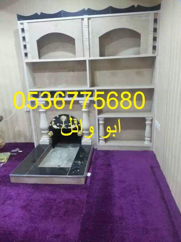 صور مشبات 0536775680 6a81d72843169cc53f198d05dfe528a5