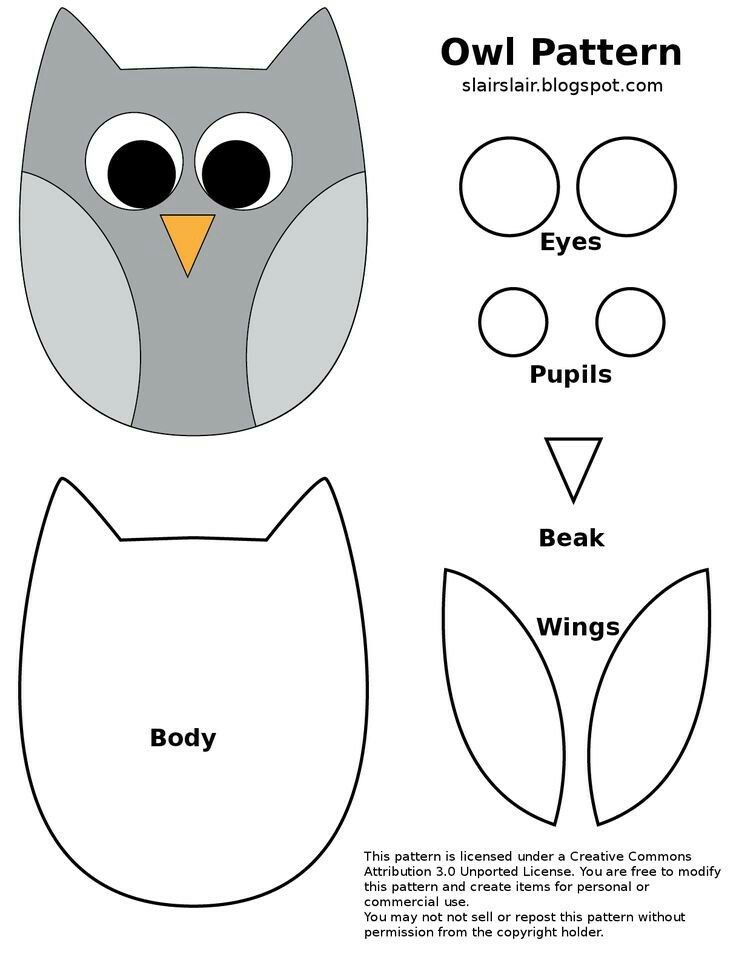 Owl template | crafts | Pinterest | Template, Owl and Felting