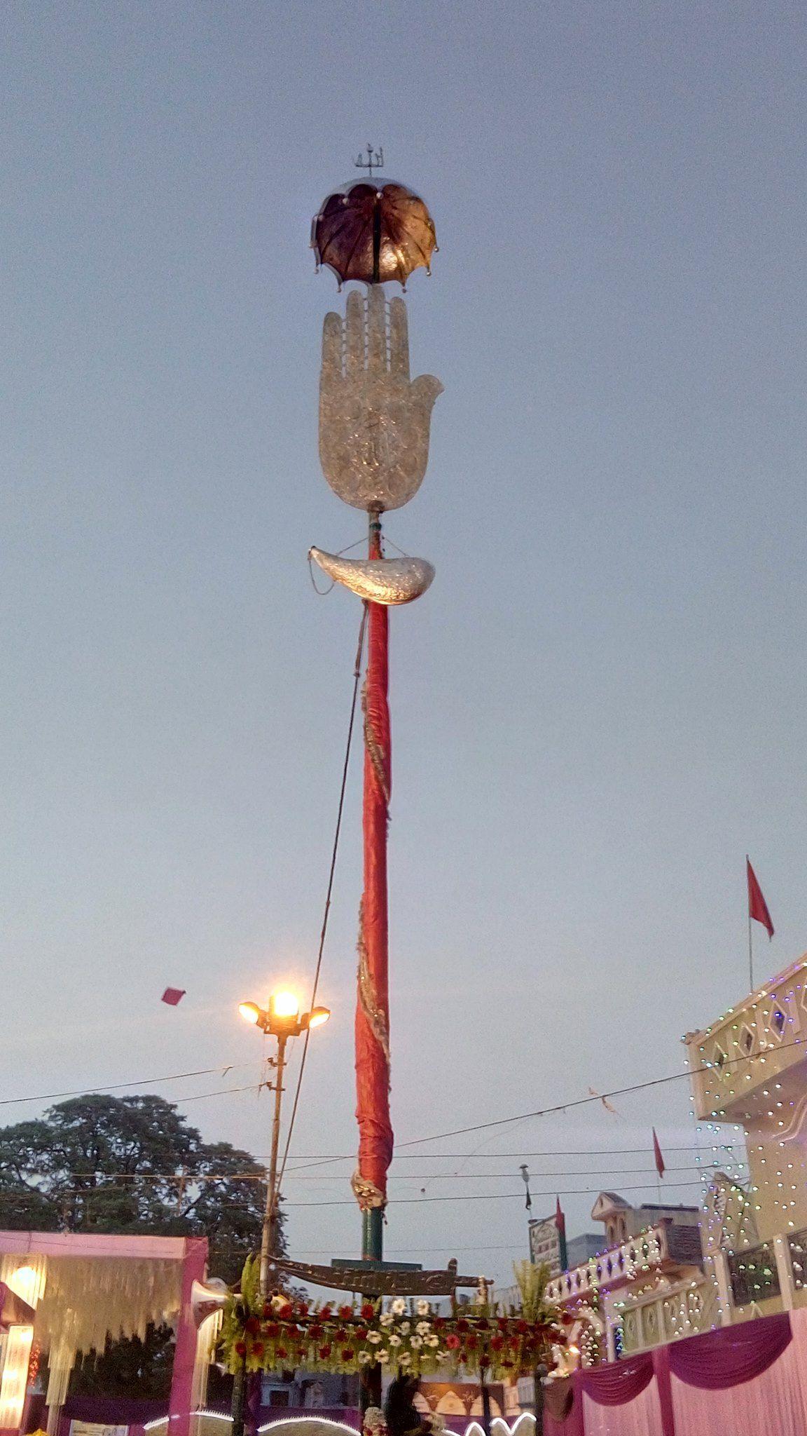 of alam of hazrat abbasas