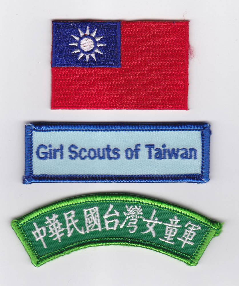 Girl Scouts Guidesgg Of Taiwan - Girl Scout Flag -5733