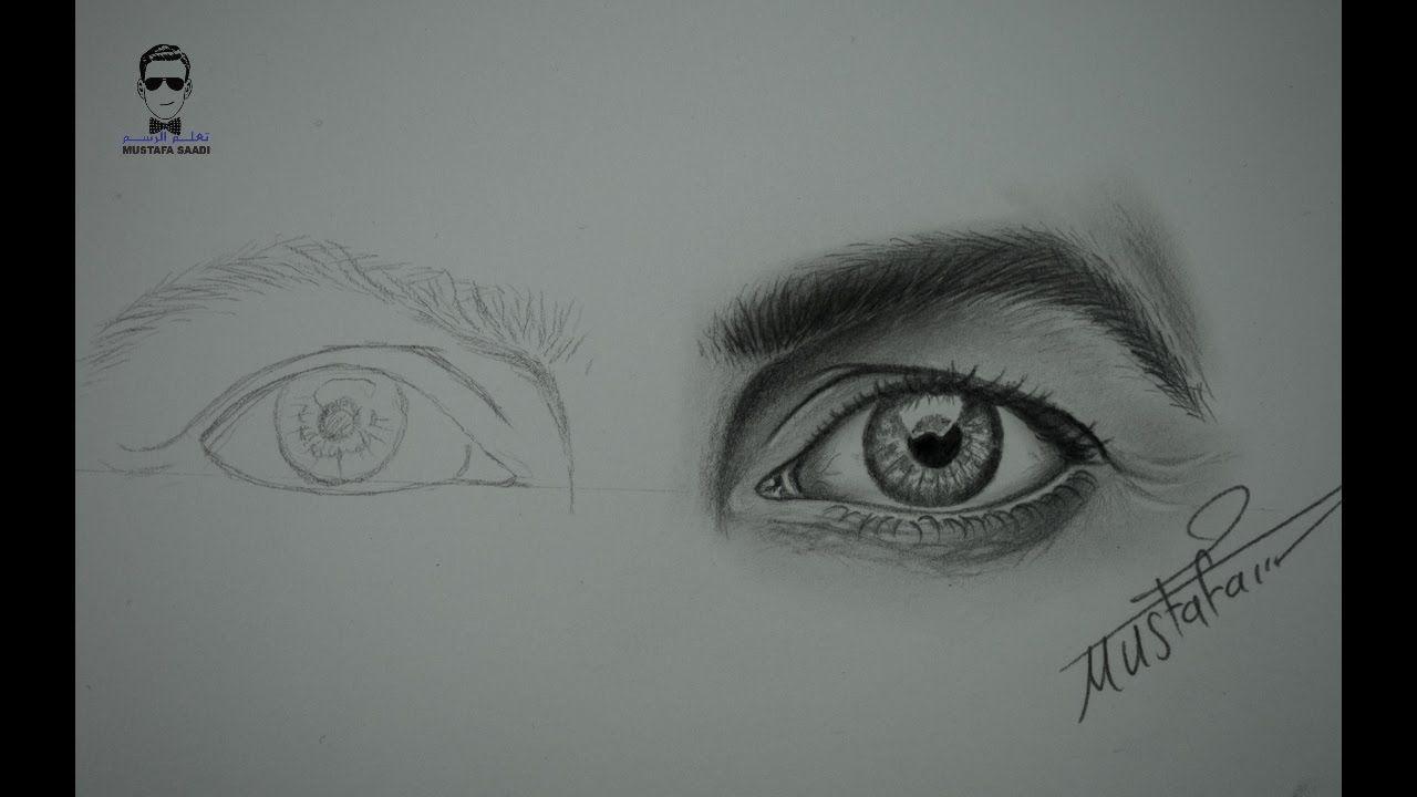 تعلم رسم العيون تخطيط وتظليل العين بشكل بطيء How To Draw Eyes Eye Drawing Pencil Portrait Portrait Drawing
