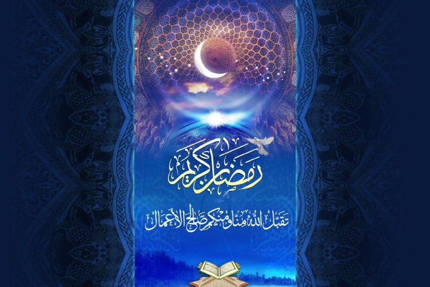 Eid Mubarak Wishes Eid Mubarak Sms Hindi Urdu Happy Eid Mubarak 2017 Eid Mubarak Eid Mubarak So Islamic Wallpaper Islamic Wallpaper Hd Happy Ramadan Mubarak