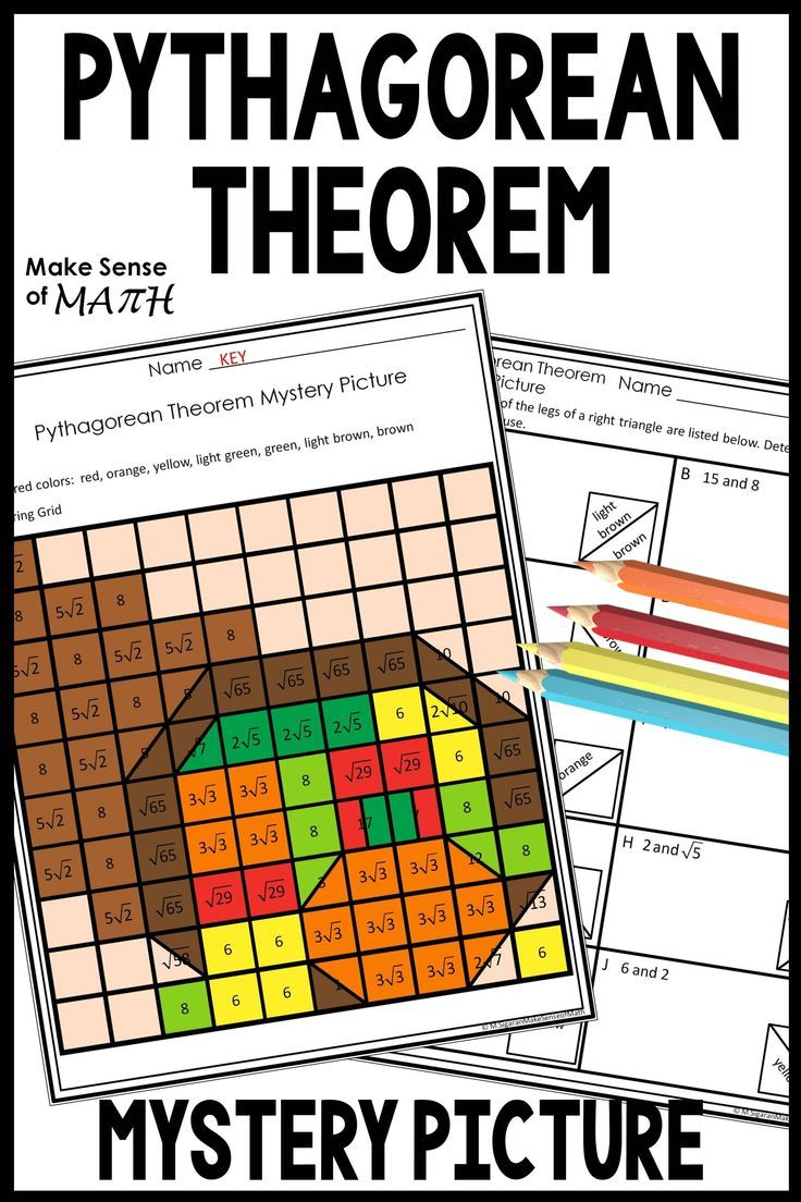 Thanksgiving Math Activity Mystery Picture Pythagorean