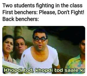Backbenchers During A Class Fight