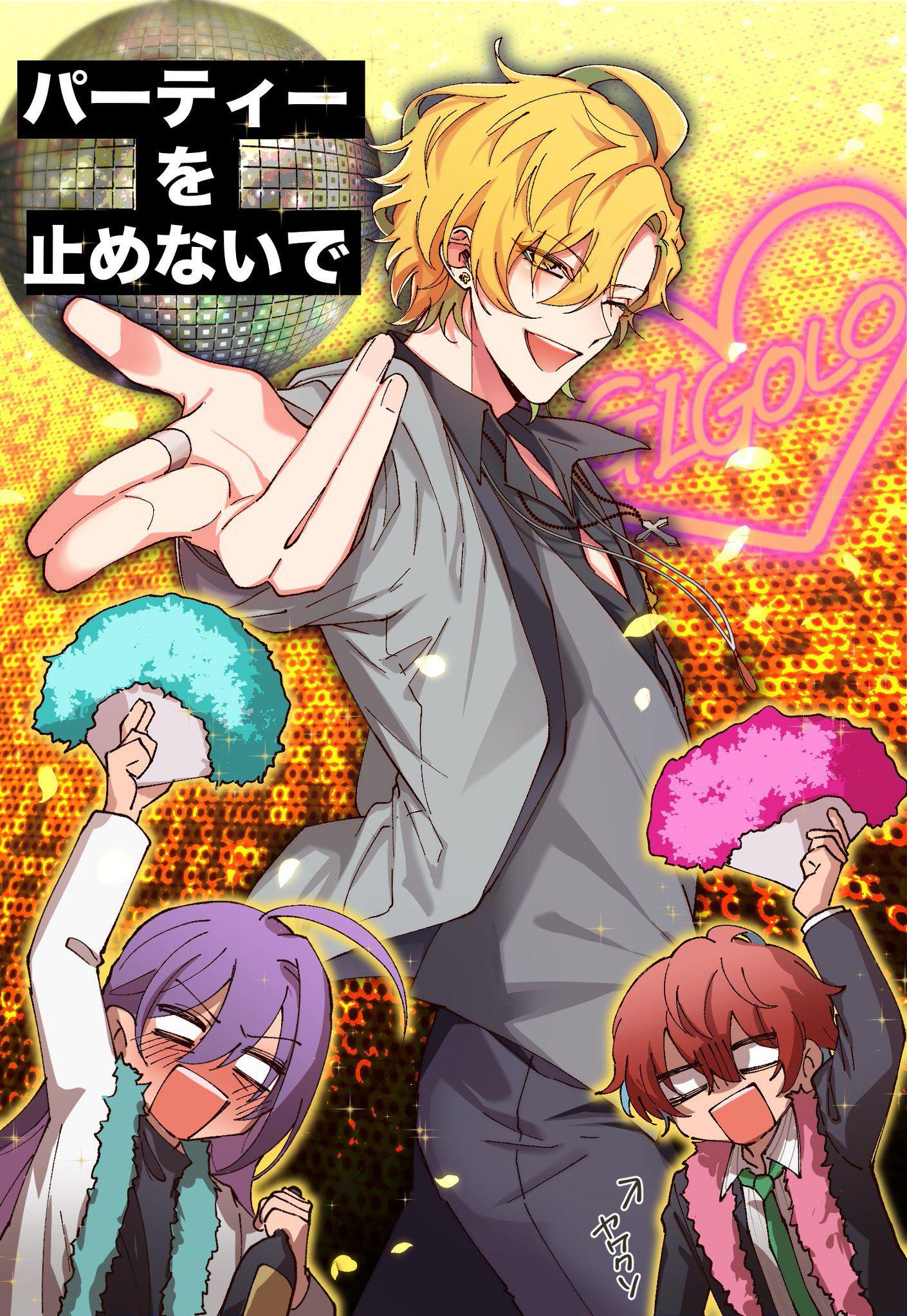 森式 on twitter anime guys anime character art