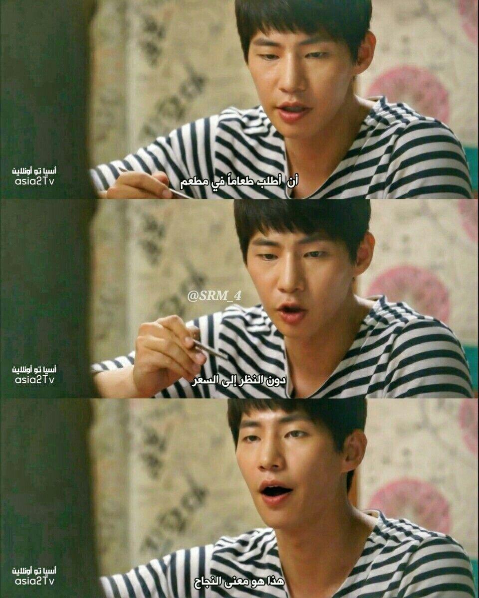 Pin by Sara Rashed on Q.K-Drama | Korean drama quotes ...
