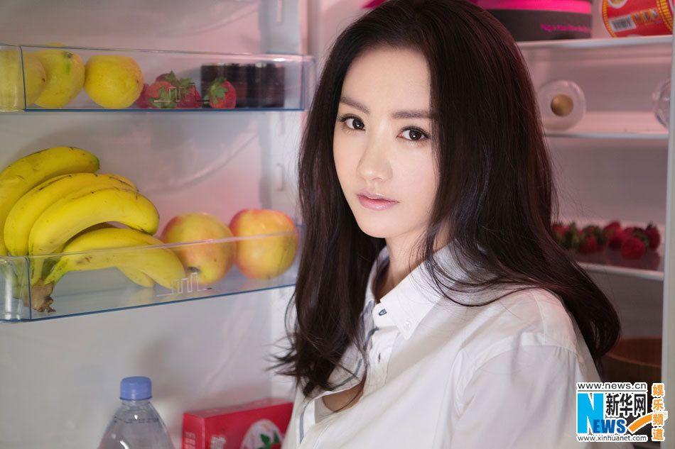 Chinese actress Yang Rong  http://www.chinaentertainmentnews.com/2015/12/actress-yang-rong-releases-new-fashion.html