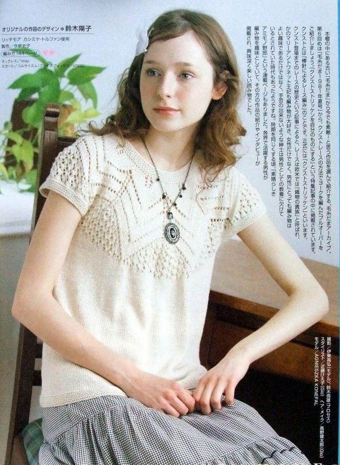 本白圆肩短袖  (棒) - 紫苏 - 紫苏的博客