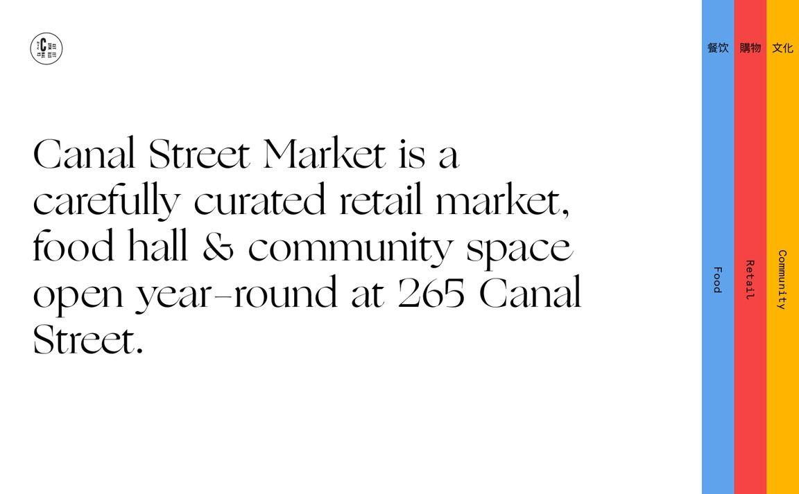Canal Street Market