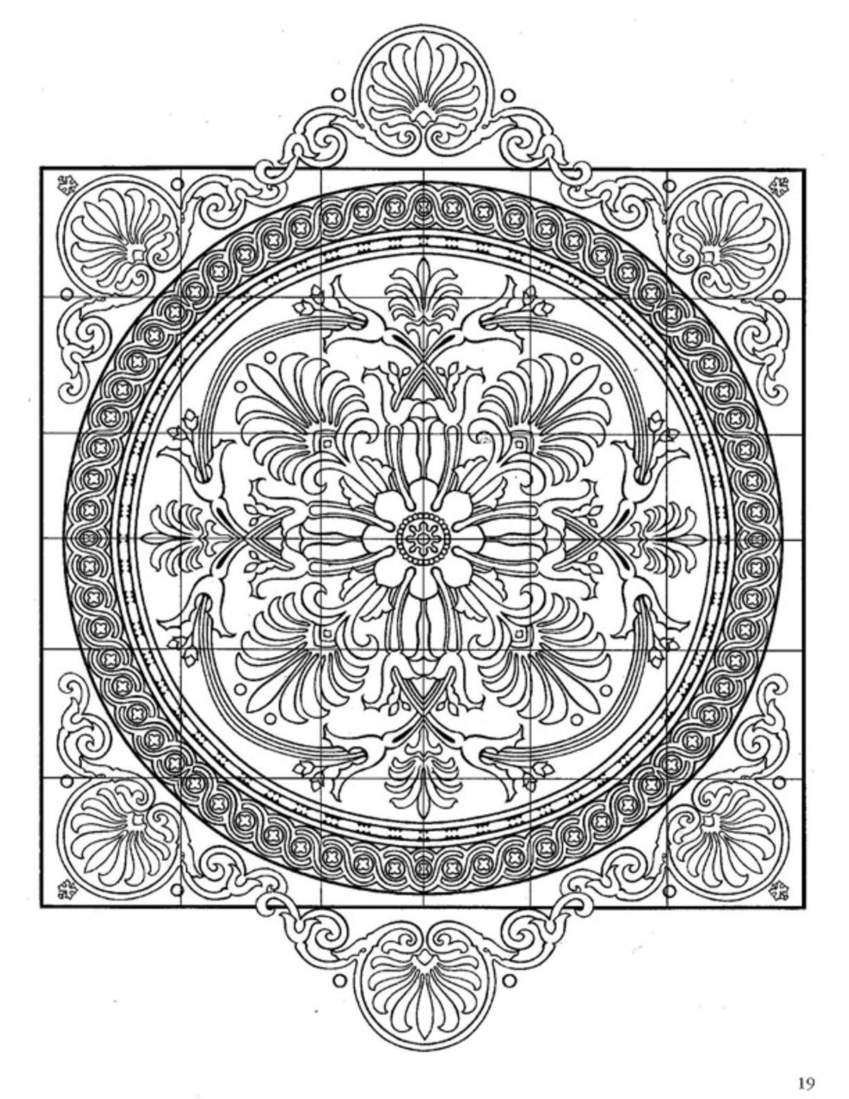 dover publications decorative tile designs  adult