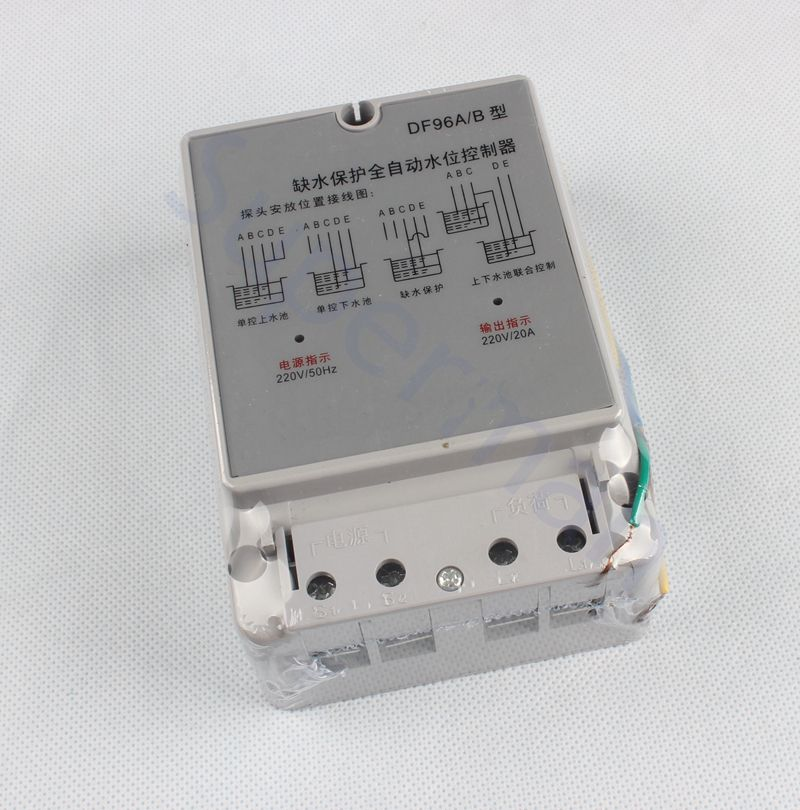 Df96b df96b automatic liquid switch protection automatic
